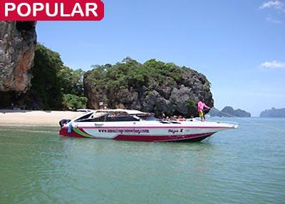 Phang Nga Bay by SpeedBoat